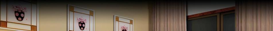 南京物联传感技术有限公司北北京分公司