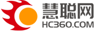 慧聪网�中国领先的B2B网上贸易市场